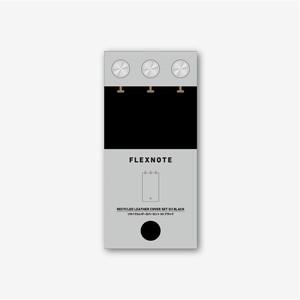 FLEXNOTE D3 カバーセット