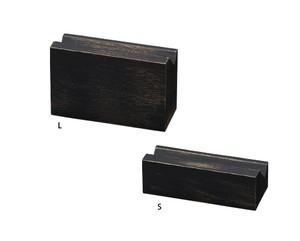 ペアリングスタンドLサイズ木製塗装 アンティーク調ブラック AR-1145AT-L