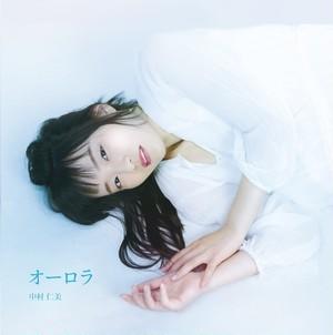 【新作CD】オーロラ