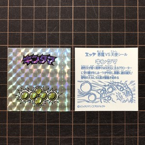 KINGTIMER hologram sticker