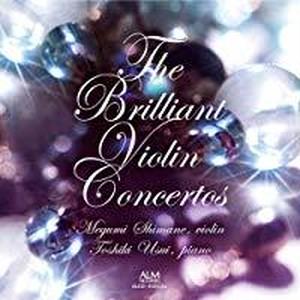 宮殿のサロンコンサート〜華麗なるピアノ伴奏によるヴァイオリン協奏曲集
