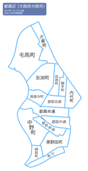 大阪府大阪市都島区