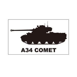 戦車ステッカー コメット巡航戦車