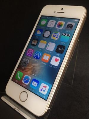 iPhone5s 16GB ゴールド(au)【5311】