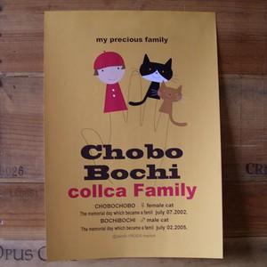 my precious family poster