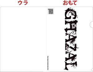 クリアファイル(ロゴ)