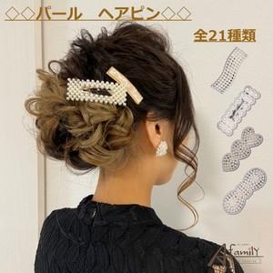 0119  送料無料 ラグジュアリーなパールのヘアアクセサリー