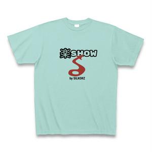 『楽SHOWシルカーズ』オリジナルTシャツ sfs4 ユニセックス/アクア