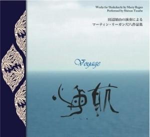 BCD-082 Voyage 田辺頌山の演奏によるマーティン・リーガン尺八作品集(田辺頌山/マーティン・リーガン/CD)