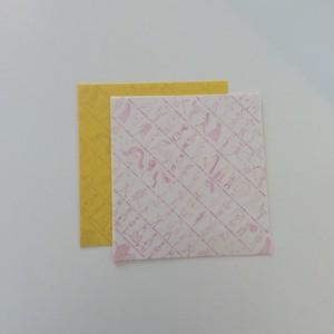 折り紙 - kimino sketch ni naritai