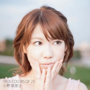 TRUE  COLORS OF 23【ALBUM】