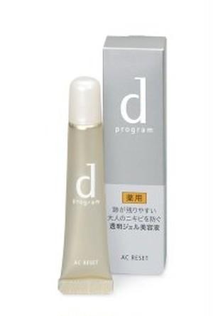 資生堂 dプログラム ACリセット 10g (敏感肌用部分用美容液)