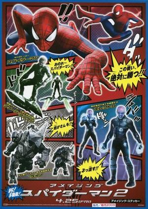 アメイジング スパイダーマン2(3)