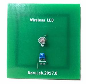 非接触 受電LED部品セット(基板付き)