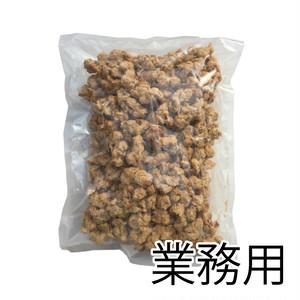 【業務用】大豆ミートブロックタイプ1kg
