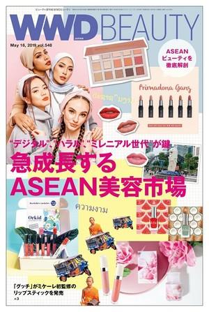 ASEANビューティを徹底解剖 急成長するASEAN美容市場|WWD BEAUTY Vol.548