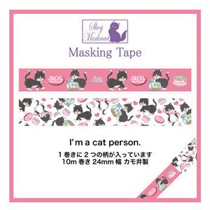 スコーグマルクナード マスキングテープ I'm a cat person