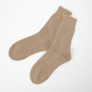 Camel wool socks - for a relaxing time