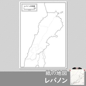 レバノンの紙の白地図