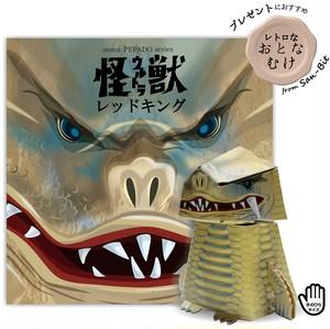 otonaPEPADO ウルトラ怪獣 レッドキング