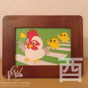 【彫紙アート】ニワトリのコケ~お散歩~