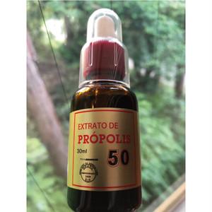 プロポリス5年熟成 ブラジル産 30ml