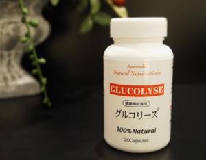 【グルコリース】糖質が気になる方に!シナモンエキス配合(120カプセル入り)