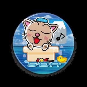 <缶バッチ 76mm>お風呂みーちゃん