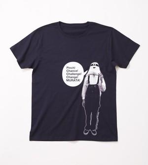 黄昏Tシャツ 紺