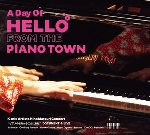 DVD「A Day Of HELLO FROM THE PIANO TOWN」