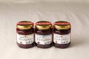【8/31まで】風呂敷ラッピング☆3種のコンフィチュール食べ比べセット