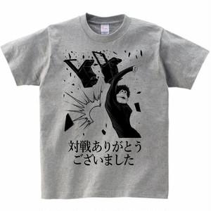 対戦ありTシャツ灰