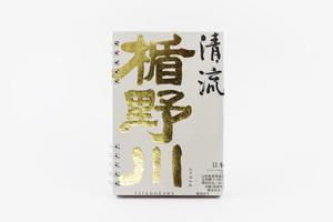 楯野川 / 純米大吟醸 清流