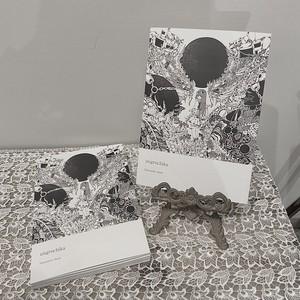 ungrochika Illustration Book 003 #砦_個展