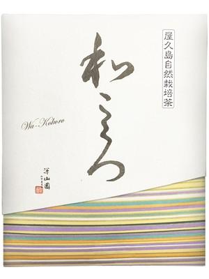 """《 私たちが作った""""粉末緑茶""""です 》屋久島自然栽培茶「パウダーティー」化粧袋入り100g×2袋 【無農薬・無化学肥料・農薬無飛散】"""