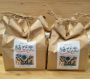羽間さんの「自然農法玄米(1kg)」