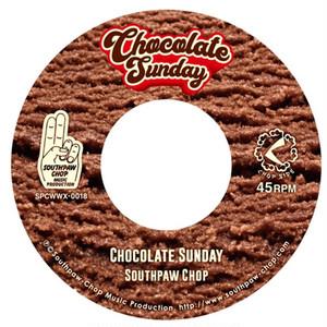 "【予約/7""】Funky Soul Brother(DJ KOCO a.k.a. SHIMOKITA & Southpaw Chop)- Kiwami / Chocolate Sunday"