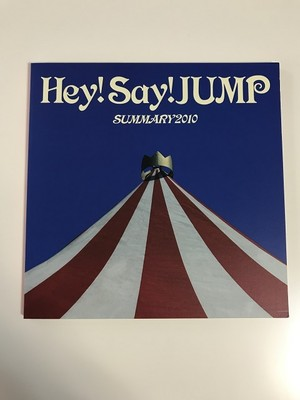 Hey! Say! JUMP SUMMARY 2010 パンフレット