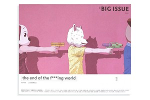 The Big Issue Taiwan 107 / the end of the f***ing world