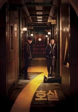 ☆韓国映画☆《7号室》DVD版 送料無料!