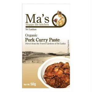 pork curry paste