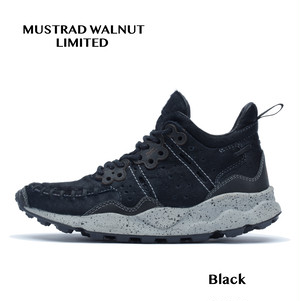 MUSTARD WALNUT LIMITED  FM02015
