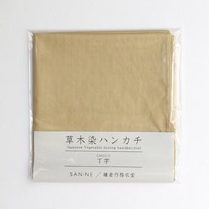 草木染めハンカチ 丁子