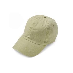 Pigment Cap