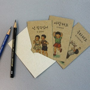 [바른생활] 封筒付きメッセージカード セット (3枚)
