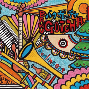 2nd mini album 「BAKUGOTCHA」