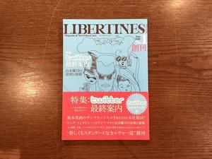 LIBERTINES 創刊【古本】