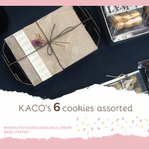KACOのクッキー6種つめあわせ