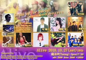 Alive2018.10.27(sat)協賛DVD