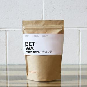 250g ウガンダ Betwa Aqua Batch